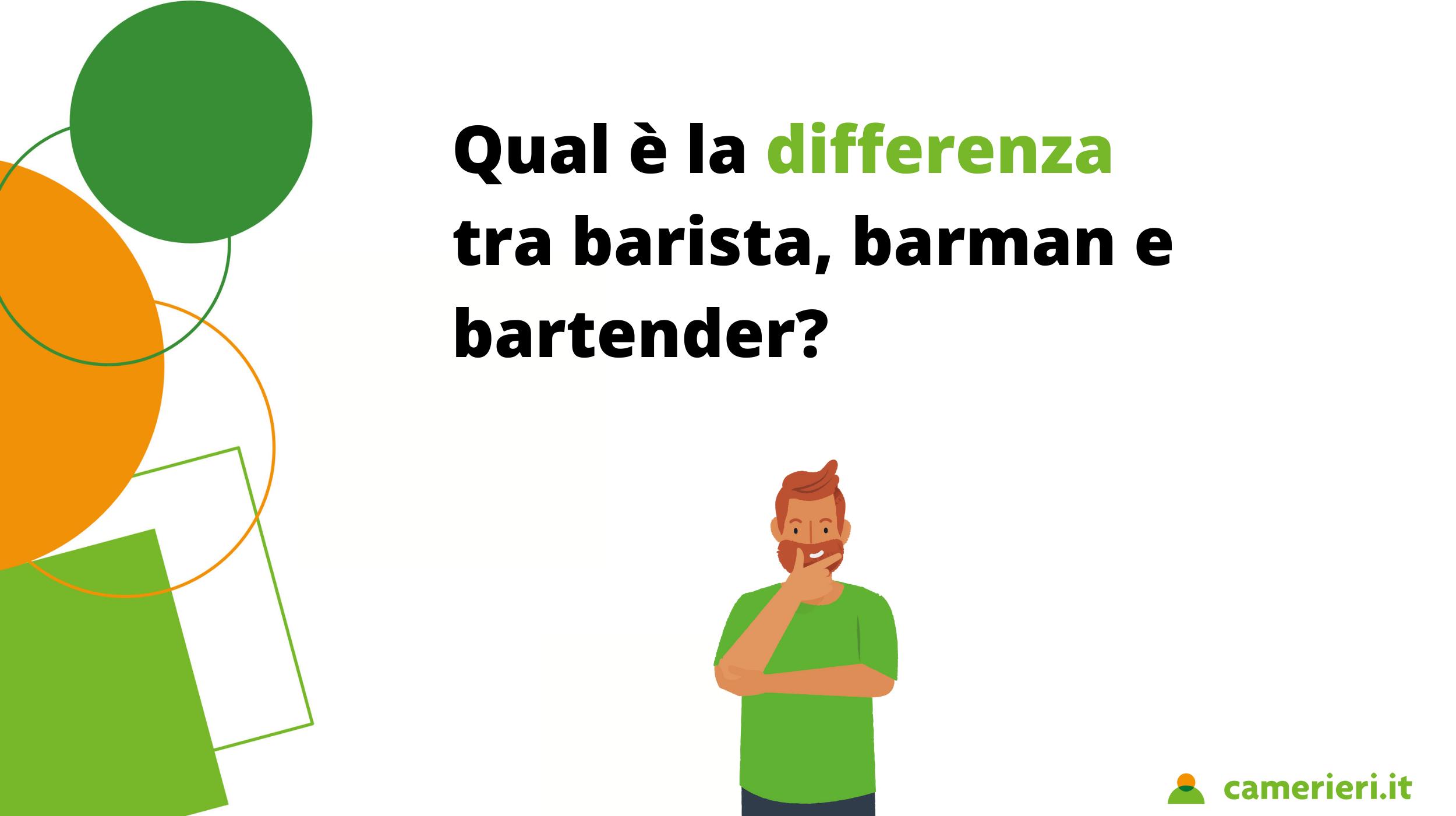 La differenza tra Barista, Barman e Bartender